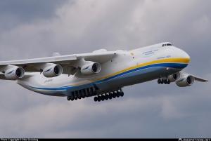 UR 82060 Antonov Airlines